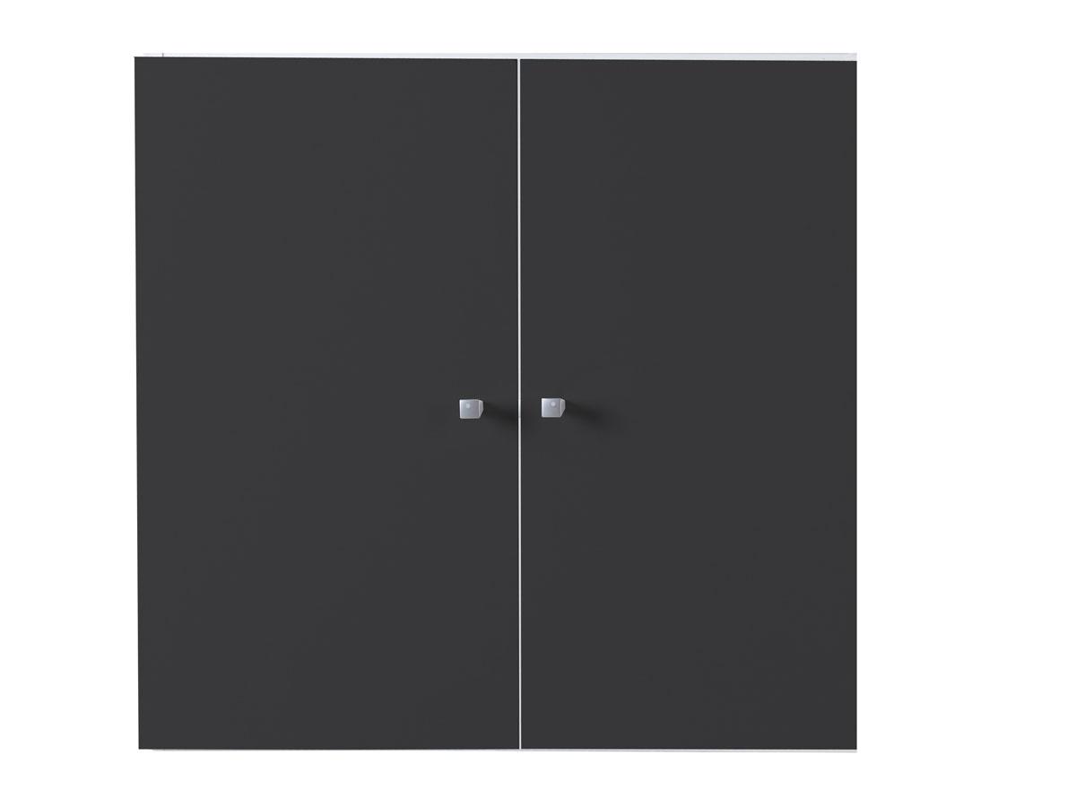 Meuble de salle de bain mural deko anthracite 59 cm 52950 for Meuble de salle de bain mural