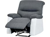 """Fauteuil relax """"Lincoln"""" - Blanc/Gris clair"""