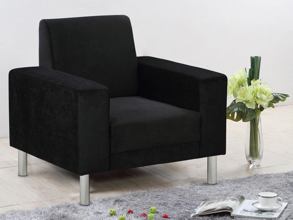 Vente fauteuil fauteuil suspendu tritoo maison et jardin - Fauteuil suspendu habitat ...