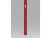 """Porte manteaux """"Stone"""" - 150 x 25 x 170 cm - rouge"""