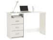 "Bureau ""Aristote"" - 3 tiroirs - 123 x 76.5 x 50.1 cm - Coloris blanc perle"