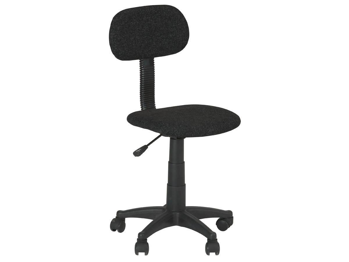 chaise de bureau dactylo ulysse noir 68653. Black Bedroom Furniture Sets. Home Design Ideas