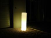 "Luminaire Pro Lite ""Kowloon"" - Ø 30 x 80 cm"