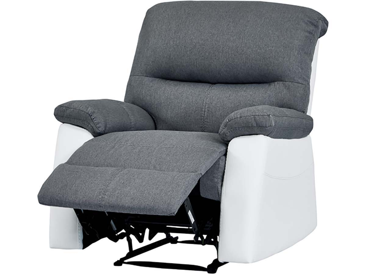fauteuil relax lincoln blanc gris clair 83746 92609. Black Bedroom Furniture Sets. Home Design Ideas