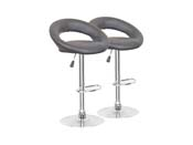 LOT DE 2 TABOURETS DE BAR  BELLINI - GRIS