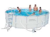 Piscine tubulaire Power 4.88 m x 1.22 m  + Bâche