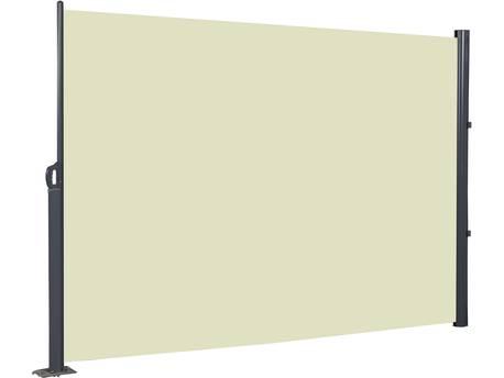 """Paravent en aluminium et polyester """"Vento 2"""" - 3 x 2 m - Ecru"""
